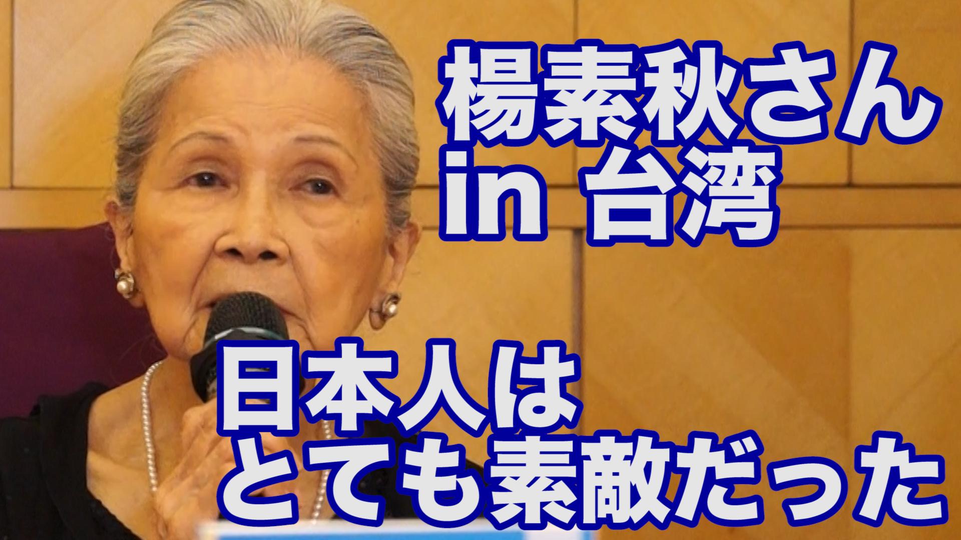日本人はとても素敵だった